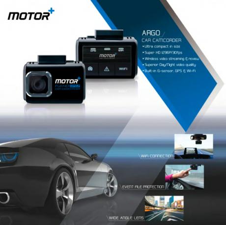 RoadScan-motor-vedr-information-sheet